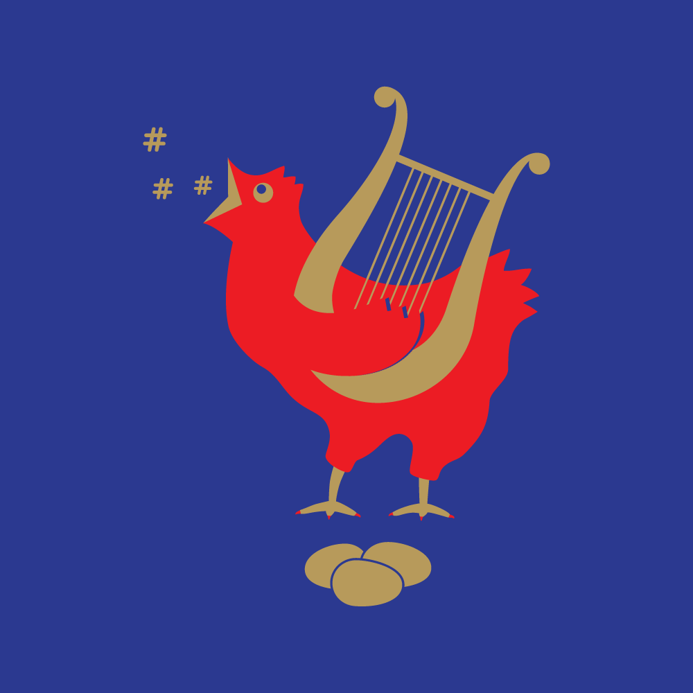 Playing Hen - illustration by Robert Fiszer